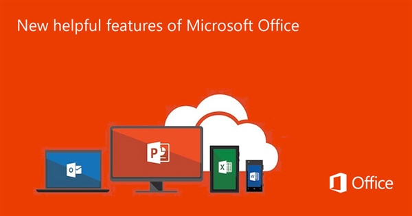 Helpful new features in the Microsoft Office - Spring 2018